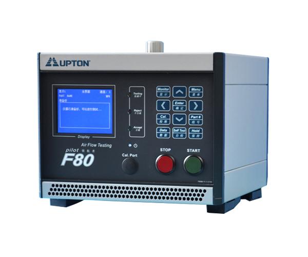 F80流量测试仪